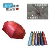 《海夫健康生活館》皮爾卡登 27吋 防風 自開收 降溫 加亮不透光色膠 超大傘面 雨傘 (3442)(大紅)