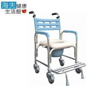 《YAHO 耀宏 海夫》YH125-2 鋁合金便盆椅 防傾 洗澡 兩用椅 附輪