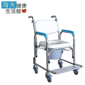 《YAHO 耀宏 海夫》YH125-1 不鏽鋼洗澡椅 軟背 有把手 附輪 帶輪