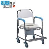 《YAHO 耀宏 海夫》YH125 不鏽鋼洗澡椅 軟墊座 附輪 帶輪