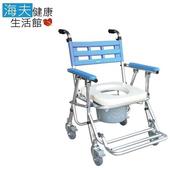 《YAHO 耀宏 海夫》YH121-3 鋁合金收合式 附輪 便器椅 便盆椅 有輪 高低可調