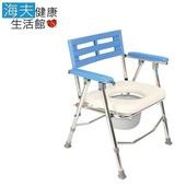 《YAHO 耀宏 海夫》YH121-1 鋁合金收合式 便器椅 便盆椅