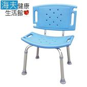 《YAHO 耀宏 海夫》YH122-1 鋁合金靠背 有背洗澡椅