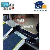 《台北無障礙 海夫》美國進口全幅延伸板 TP-TLE (22cm、寬75cm) (2片)