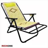《RICHOME》麻將涼椅(I-L-CH521-1)