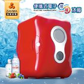 《ZANWA晶華》便攜式冷暖兩用電子行動冰箱/冷藏箱/保溫箱(CLT-08R)