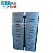 《海夫健康生活館》建鵬 JP-857-5-122 攜帶式 兩片折合 鋁合金 附提把斜坡板(長122cm、寬73m)