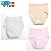 《海夫健康生活館》WELLDRY 日本進口 輕失禁 防漏 女生 安心褲(120cc)