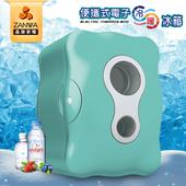 《ZANWA晶華》便攜式冷暖兩用電子行動冰箱/冷藏箱/保溫箱(CLT-08B)