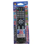 奇美-液晶電視遙控器LCD-012
