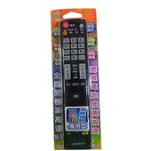 萬用型-液晶電視遙控器LED-8811