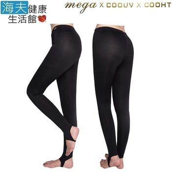 《海夫健康生活館》MEGA COOUV 日本 女用 踩腳款 冰感 防曬 內搭褲 運動褲(UV-F602)(XL:腰圍30-32吋)