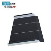 《海夫健康生活館》振馨 單片式鋁合金 非固定式斜坡板A款(長40cm、寬度68cm)