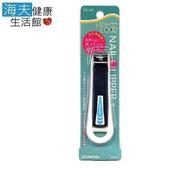 《海夫健康生活館》日本GB綠鐘 NC 不鏽鋼 安全指甲剪 曲線刃M 雙包裝(NC-127)