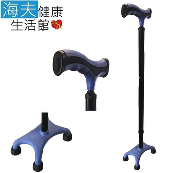 《海夫健康生活館》杏華醫療用手杖(未滅菌) 鋁合金 四腳拐 手杖 (7503-SS)(藍紫色)