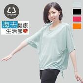 《【海夫健康生活館】》COOCHAD 寬鬆涼感短袖上衣(女款)(桃紅色L)