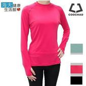 《【海夫健康生活館】》COOCHAD 天然涼感長袖運動衫(女款)(黑色M)