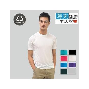 《【海夫健康生活館】》COOCHAD天然涼感舒適圓領T(男款)(白色XS)