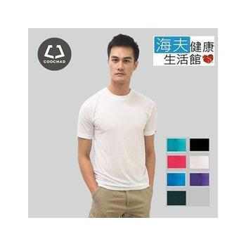 《【海夫健康生活館】》COOCHAD天然涼感舒適圓領T(男款)(白色M)