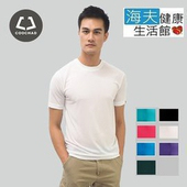 《【海夫健康生活館】》COOCHAD天然涼感舒適圓領T(男款)(白色2L)