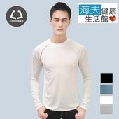 《【海夫健康生活館】》COOCHAD 天然涼感長袖運動衫(男款)(黑色 L)