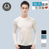 《【海夫健康生活館】》COOCHAD 天然涼感長袖運動衫(男款)(黑色 XL)