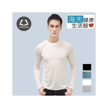《【海夫健康生活館】》COOCHAD 天然涼感長袖運動衫(男款)(灰藍 L)