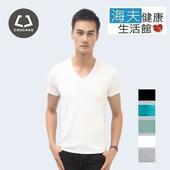 《【海夫健康生活館】》COOCHAD 天然機能舒適涼感V領(男款)(白色 S)