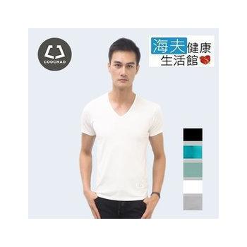 《【海夫健康生活館】》COOCHAD 天然機能舒適涼感V領(男款)(藍綠 M)