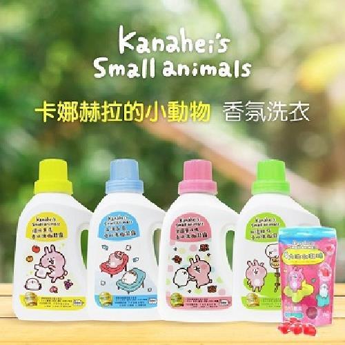 《御衣坊》卡娜赫拉的小動物 香水洗衣凝露1500ml/瓶(海洋氣息)