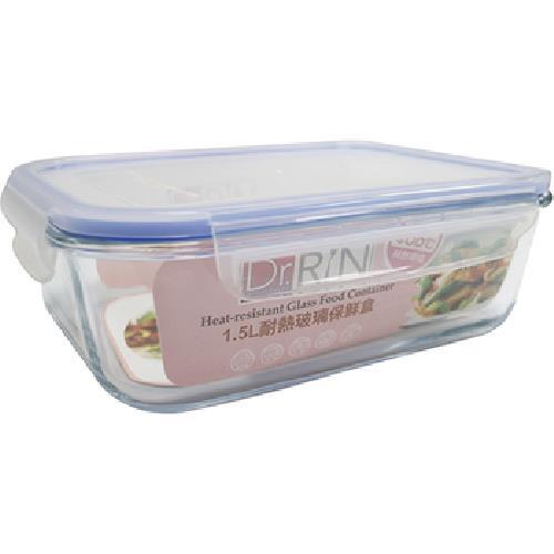 《Dr.RIN》耐熱玻璃保鮮盒1.5L(22.7x17.1x7.7cm)