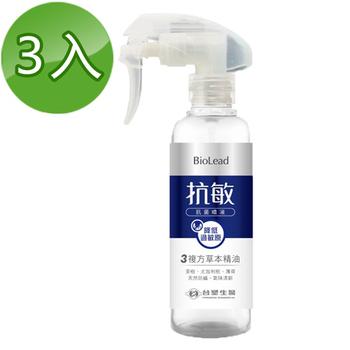 《台塑生醫》BioLead抗敏防護噴霧255g(3入/組)