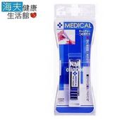 《海夫健康生活館》日本GB綠鐘 Medical 不銹鋼 安全指甲剪 雙包裝(NO-1011)