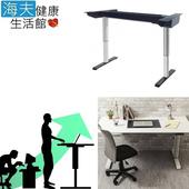 《海夫健康生活館》博司嚴選 STJ-270 坐站兩用 電動升降桌(標準桌板/含組裝)(桌板:木紋色)