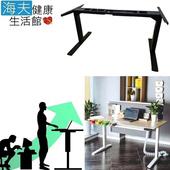 《海夫健康生活館》博司嚴選 STJ-270 坐站兩用 電動升降桌(加大桌板/含組裝)(桌板:白色)