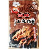 《福味》手工麻花捲-沖繩黑糖煉乳200g/包 $59