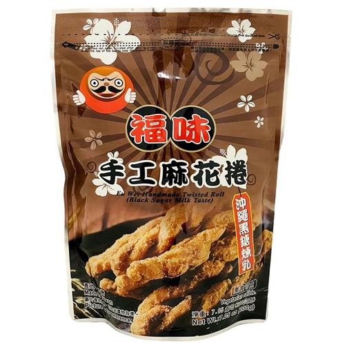 《福味》手工麻花捲-沖繩黑糖煉乳(200g/包)