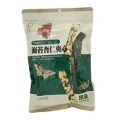 《一片珍情》海苔杏仁夾心(原味 40g/包)