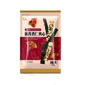 《一片珍情》海苔杏仁夾心(辣味 40g/包-即期2019.02.18)