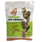 《一片珍情》海苔五穀堅果夾心(40g/包)