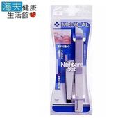 《海夫健康生活館》日本GB綠鐘 Medical 不銹鋼 指甲剪和銼刀兩支組 雙包裝(NO-310)