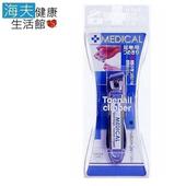 《海夫健康生活館》日本GB綠鐘 Medical 不銹鋼 安全足用 斜口指甲剪 雙包裝(No-1013)