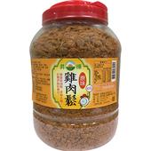 《昇樺》原味雞肉鬆(1.8kg/桶)