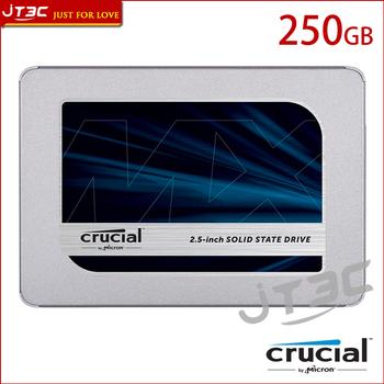 美光 Micron Crucial MX500 250GB SATAⅢ 2.5吋 SSD 固態硬碟(MX500 250GB)