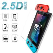 Nintendo任天堂 Switch鋼化玻璃保護貼 滿版 9H 防指紋玻璃貼