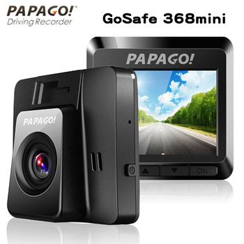 PAPAGO! GoSafe 368mini 行車記錄器(368Mini)