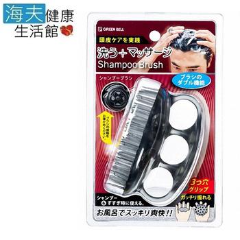 《海夫健康生活館》日本綠鐘 SE 風呂 沐浴用 機能型按摩洗頭刷 雙包裝(SE-026)