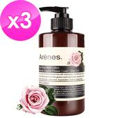 《Arenes》玫瑰香氛植萃身體乳霜3入組
