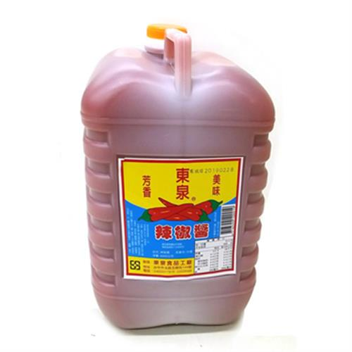 東泉 辣椒醬桶裝 免運(5公升/桶)