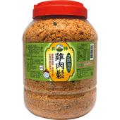 《昇樺》海苔芝麻雞肉鬆(1.8kg/桶)